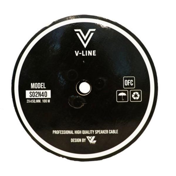 VLine S02N40 สายลำโพงสำหรับงานติดตั้ง