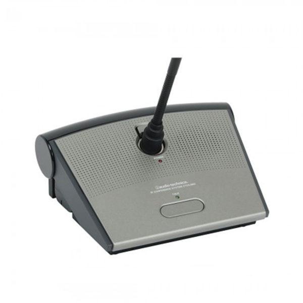 audio-Technica ATCS-M60 Wireless Base Unit ฐานไมโครโฟนประชุมไร้สาย